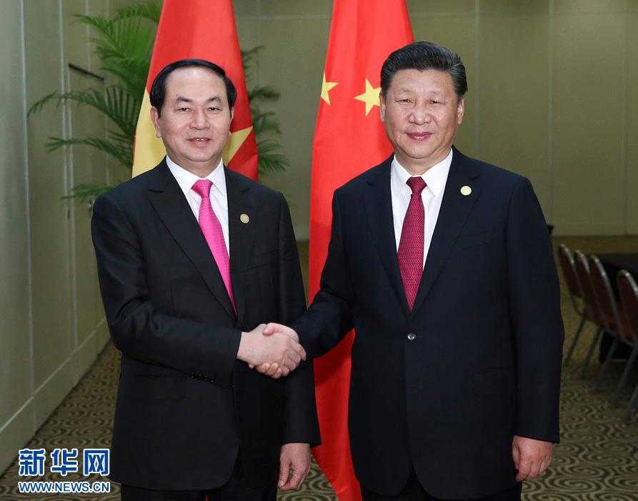 Xi Jinping s