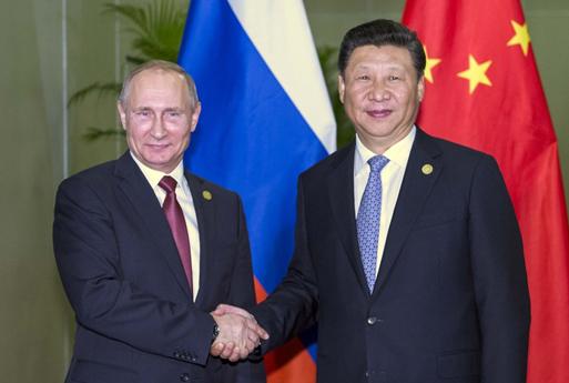 Си Цзиньпин встретился с Владимиром Путином в Лиме