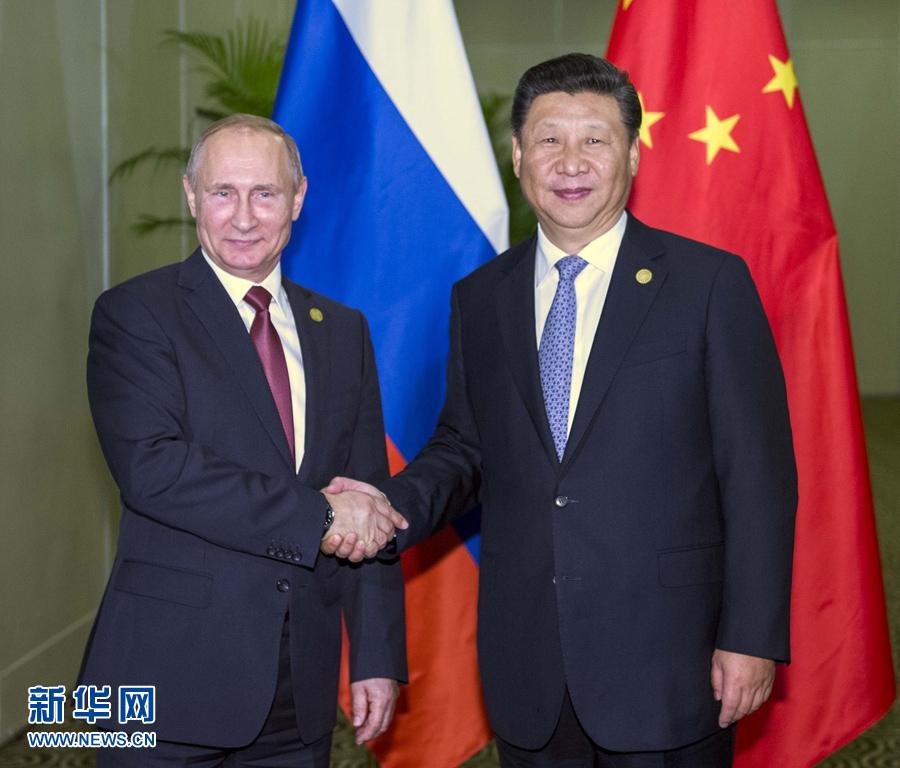 Presidente chino pide esfuerzos conjuntos con Rusia para avanzar en área de libre comercio Asia-Pacífico