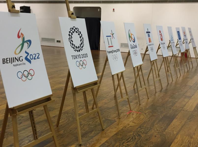 Китай проводит конкурс на дизайн эмблемы Олимпиады-2022