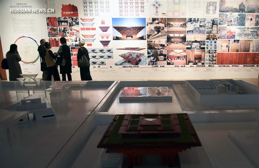 Научная выставка китайского дизайна в Ханчжоу