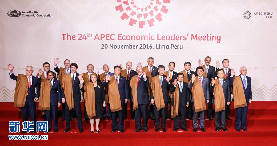 Les dirigeants adoptent une déclaration pour faire progresser le libre-échange