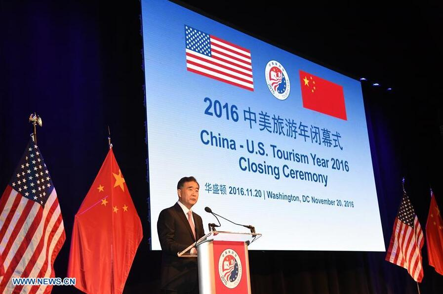 Chinese Vice Premier Wang Yang addresses the China-U.S. Tourism Year 2016 Closing Ceremony in Washington D.C., the United States, Nov. 20, 2016. China-U.S. Tourism Year 2016 came to the end on Sunday, with officials from both countries pledging to expand tourism cooperation and enhance friendship. (Xinhua/Yin Bogu)