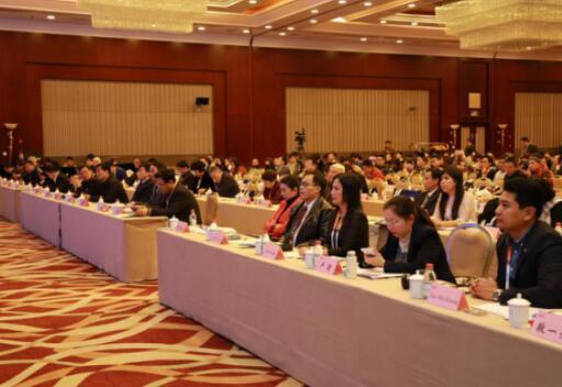 В Пекине открылся Международный медиафорум