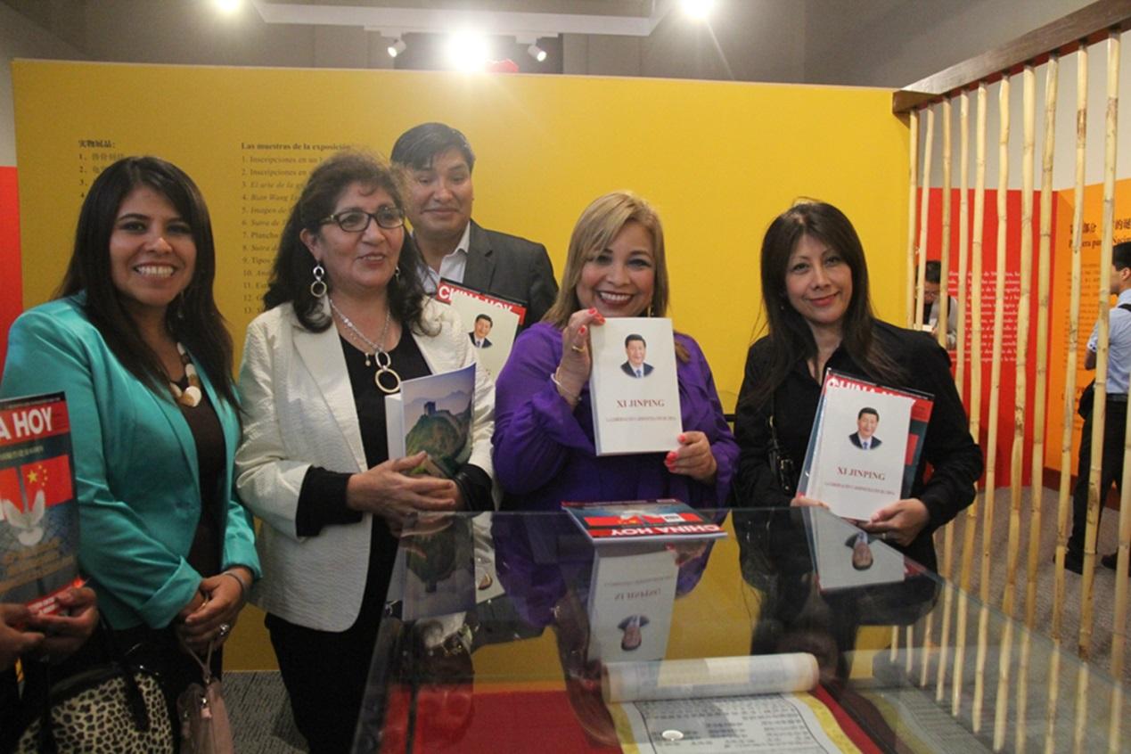 Se inaugura en Perú primer Centro de Libros Chinos