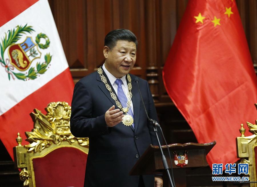 Китай и Перу заключили 18 крупных межгосударственных соглашений