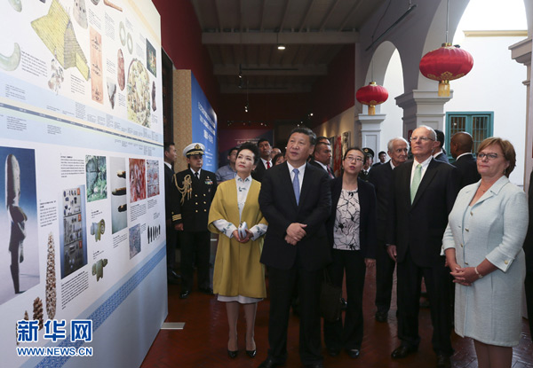 While in Lima, President Xi met with his Peruvian counterpart, Pedro Pablo Kuczynski, and attended the closing ceremony of the 2016 China-Latin America Cultural Exchange Year.