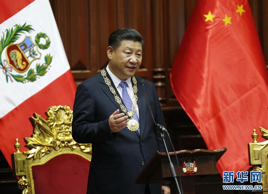 La Chine et le Pérou vont renforcer leurs relations