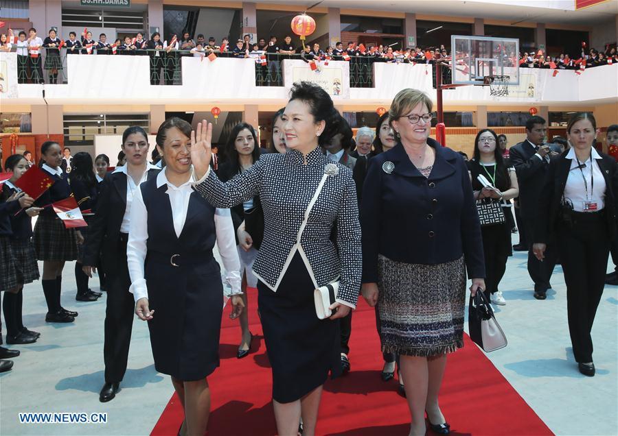 Les présidents chinois et péruvien s
