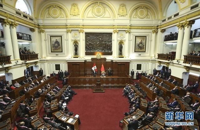 أبرز الرئيس شي أهمية العلاقات الثنائية في كلمة ألقاها في مجلس النواب