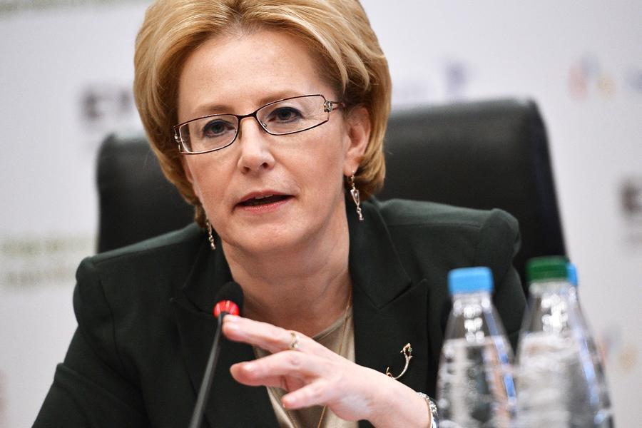 Архив:Вероника Скворцова, Министр здравоохранения РФ