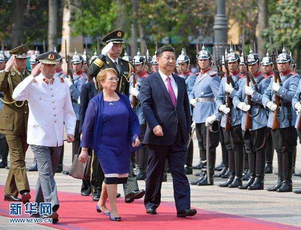 الرئيس الصيني يجري محادثات مع نظيرته التشيلية
