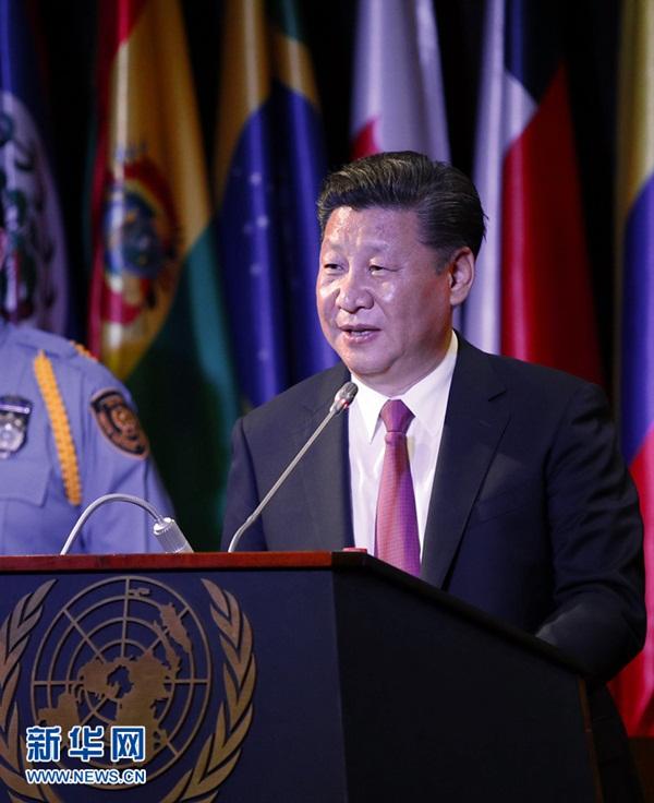 الرئيس الصيني يحضر مراسم افتتاح قمة قادة وسائل الإعلام الصينية والأمريكية اللاتينية