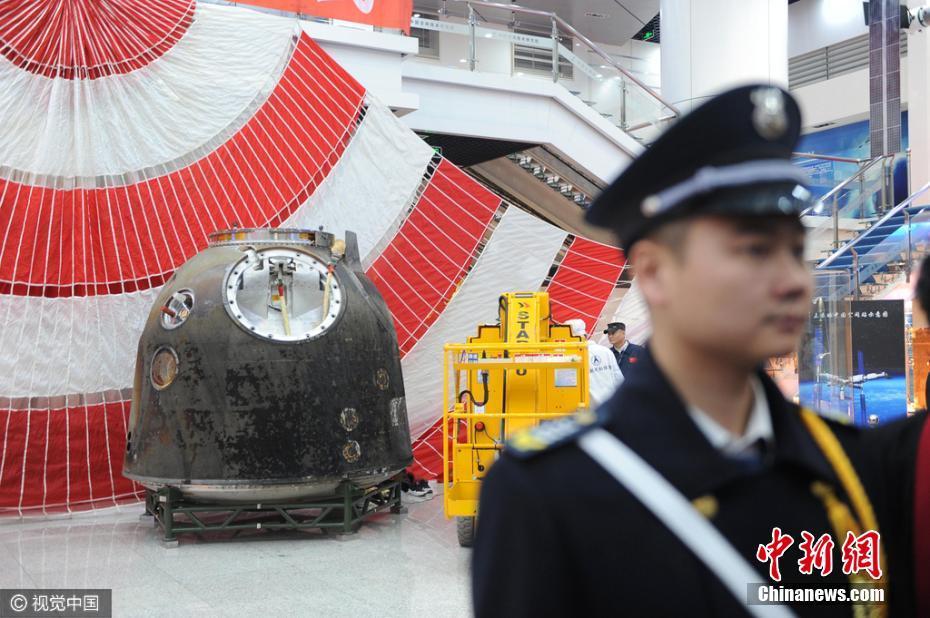 """Китайские тайконавты привезли на Землю образцы из лаборатории """"Тяньгун-2"""""""