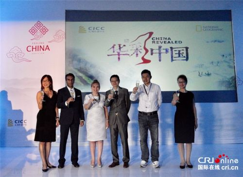 Chinese films, TV shows debut at major Latin American festival