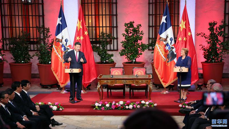 Le président chinois amorce sa visite d