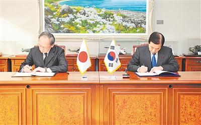 Япония и Республика Корея подписали соглашение об обмене разведданными