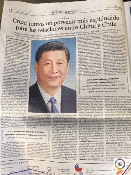Dirigente chino destaca el respeto mutuo, el desarrollo común, los intercambios interpersonates y la coordinación estratégica