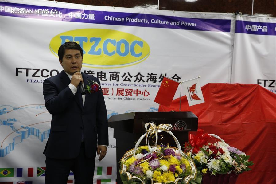 Китайская бизнес-ассоциация построит в Кыргызстане распределительный центр электронной коммерции