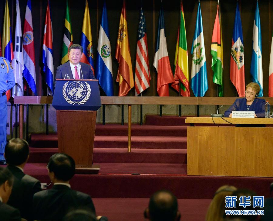 Le président chinois renforce les liens lors de cette tournée de trois pays