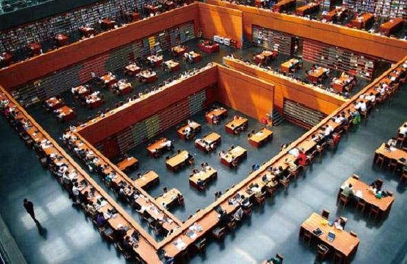 المكتبة الوطنية الصينية