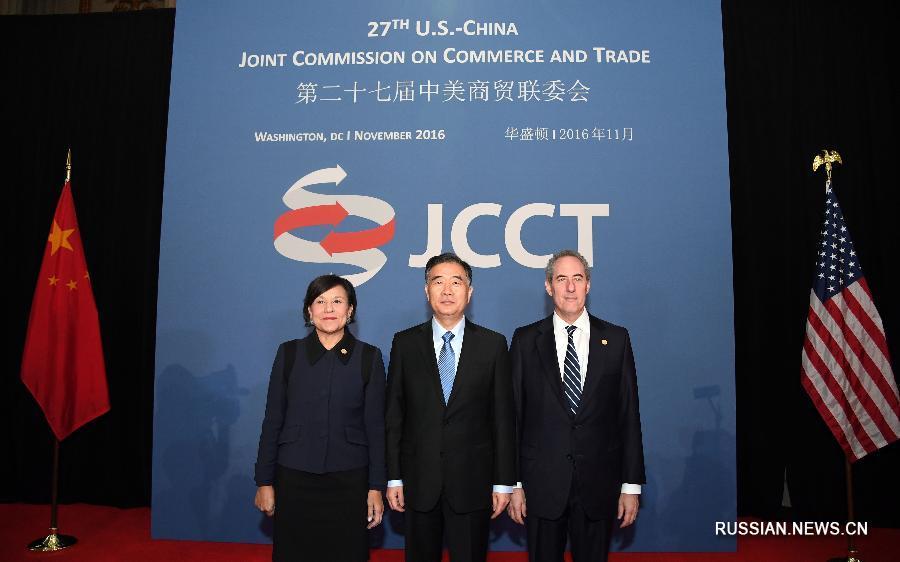 В Вашингтоне завершилась 27-ая Китайско-американская совместная комиссия по коммерции и торговле