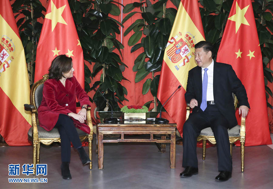 Chinese President Xi Jinping meets with Spanish Deputy Premier Soraya Saenz de Santamaria on the Spanish island of Gran Canaria on Nov. 24, 2016. [Photo: Xinhua]