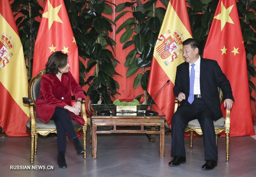 Си Цзиньпин встретился с зампредседателя правительства Испании С. С. де Сантамарией