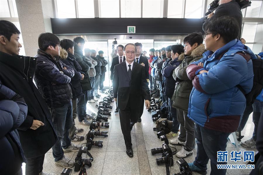 Япония и Республика Корея подписали соглашение об обмене разведывательными данными