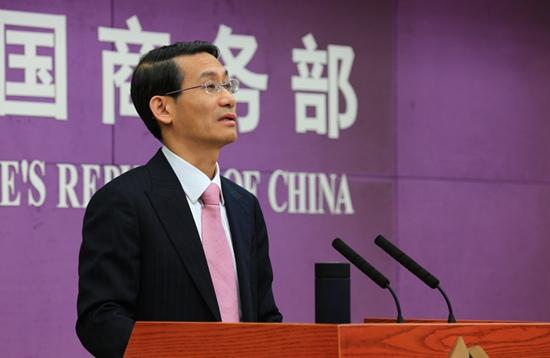 Министерство коммерции КНР: Китай будет укреплять роль многосторонней торговой системы в АТР