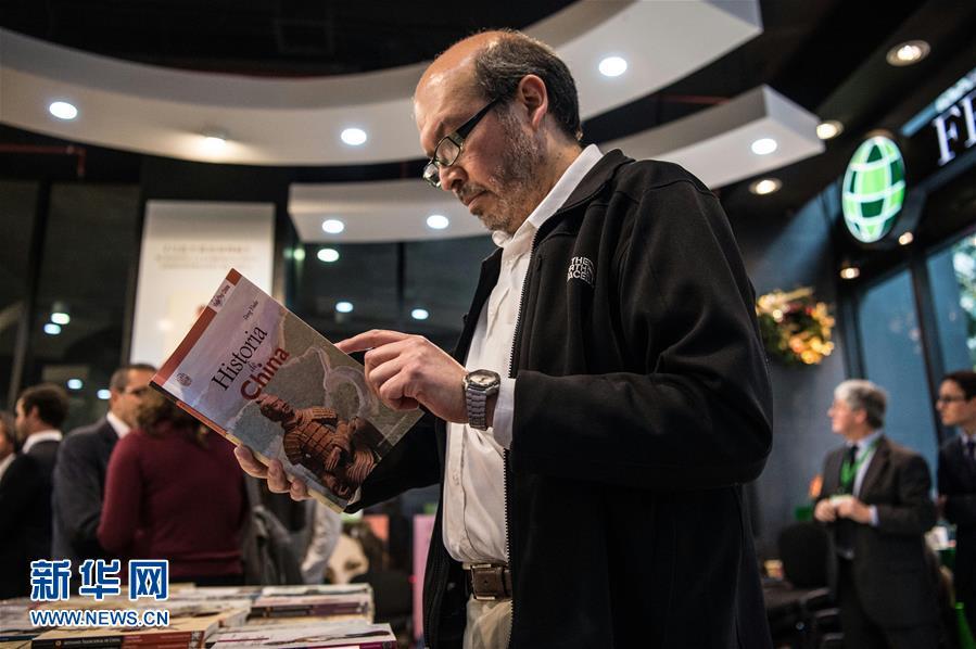 Se inaugura en Santiago la feria del libro de China