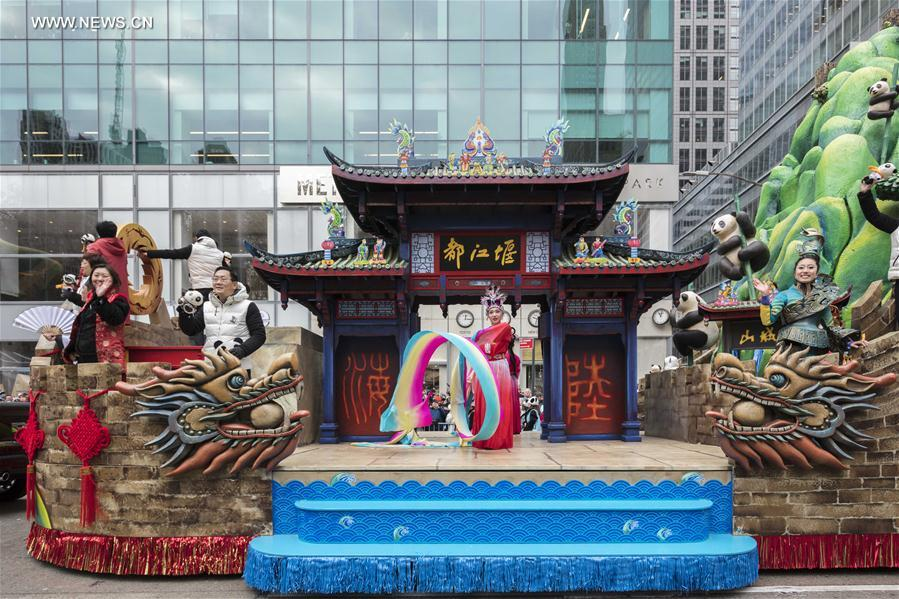 "Photo taken on Nov. 24, 2016 shows the float of ""China"
