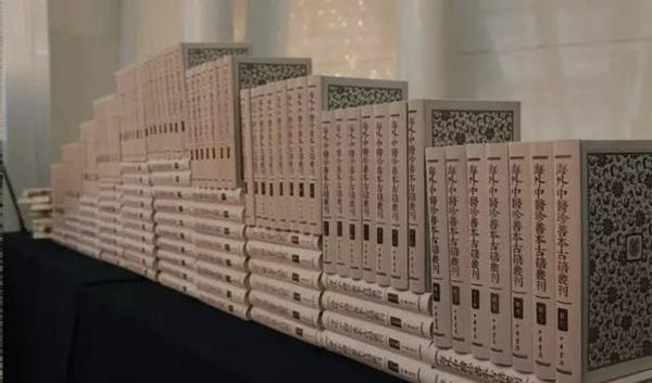 China publica una colección de libros perdidos sobre medicina tradicional china
