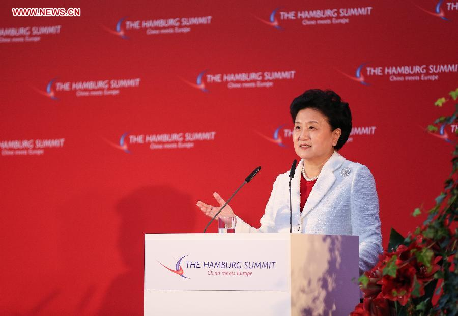 "Chinese Vice Premier Liu Yandong delivers a keynote speech during the closing ceremony of the two-day Hamburg Summit ""China Meets Europe"" in Hamburg, Germany, Nov. 24, 2016. Initiated by the Hamburg Chamber of Commerce in 2004, the biennial summit serves as an important platform for discussing China-EU economic cooperation. (Xinhua/Shan Yuqi)"