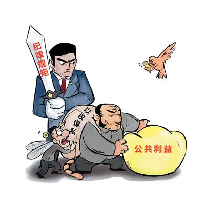 宋啟迪/绘