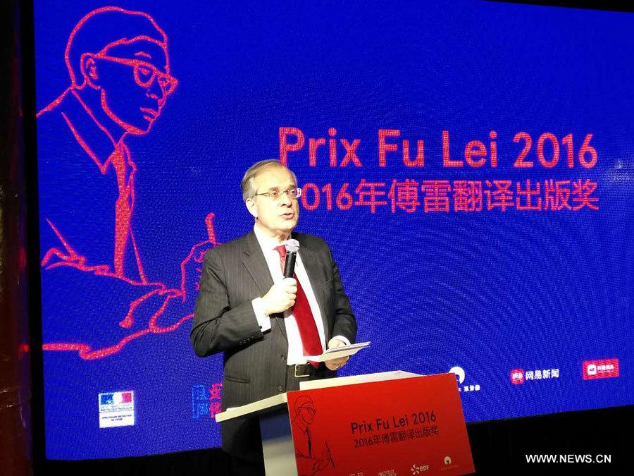 Prix Fu Lei : une exigence de qualité accrue et une reconnaissance institutionnelle des traducteurs