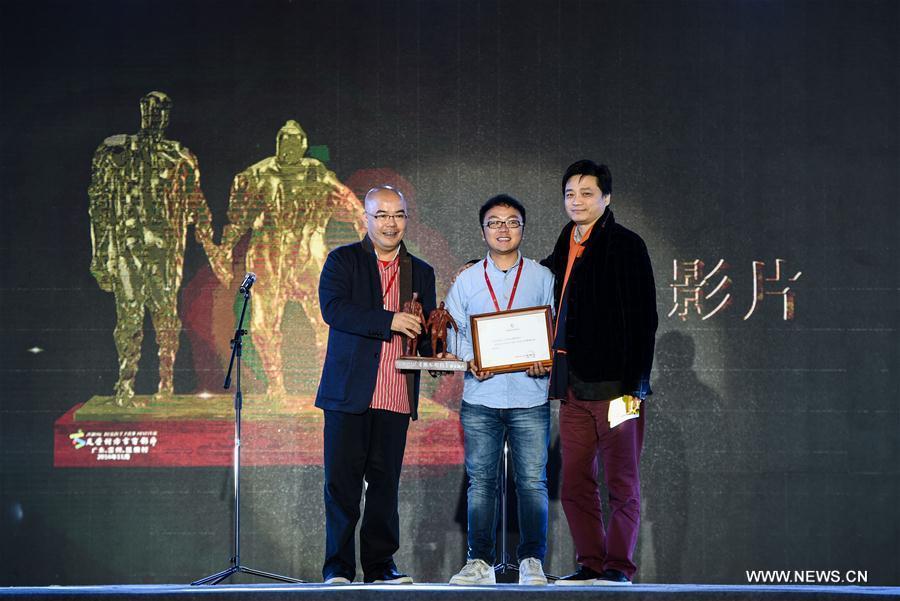 Ouverture du premier festival de films en dialectes chinois au Guangdong