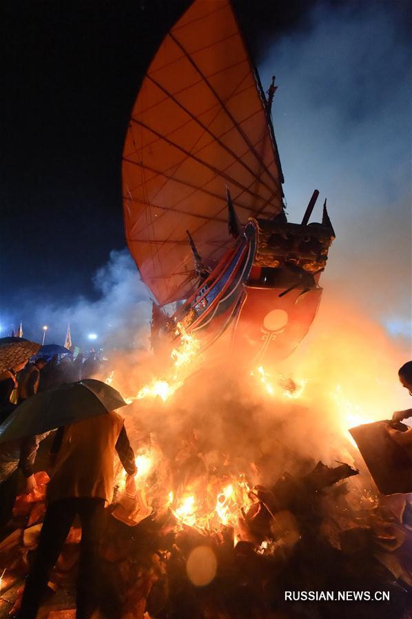 """Церемония """"сожжения ритуального корабля"""" в Сямэне"""