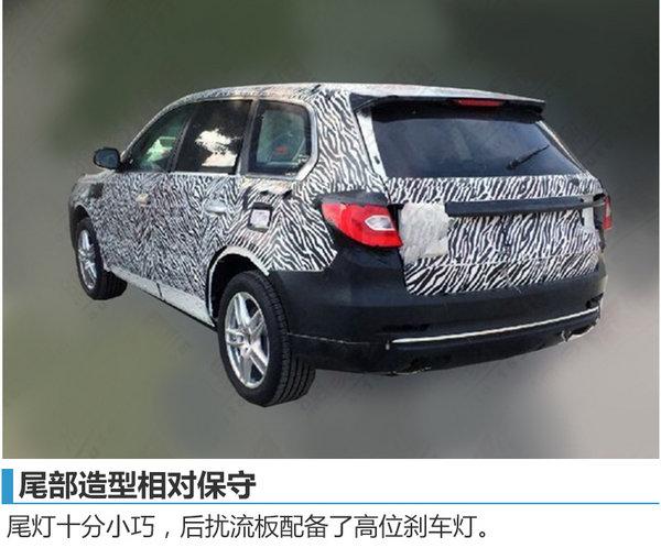 红旗将推出3款SUV 覆盖大中小三级高清图片