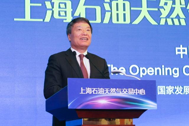 Сюй Шаоши, Председатель Госкомитета КНР по делам развития и реформ