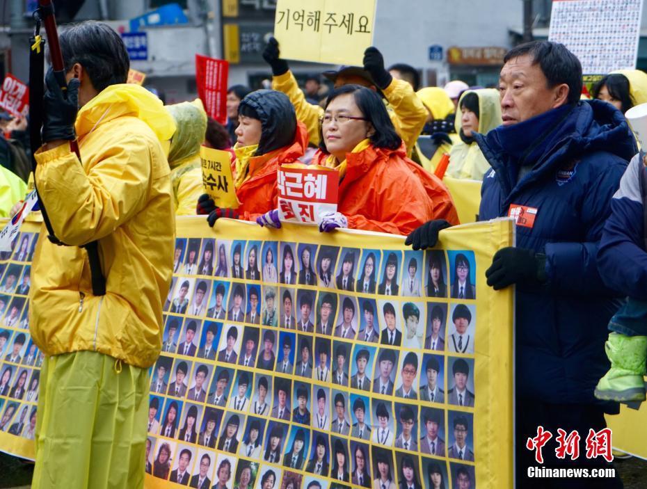 В Республике Корея уровень доверия народа президентской администрации рухнул до 4 %
