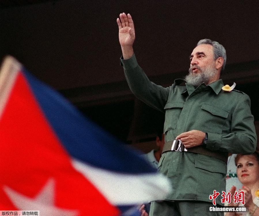 Лидер кубинской революции скончался в возрасте 90 лет