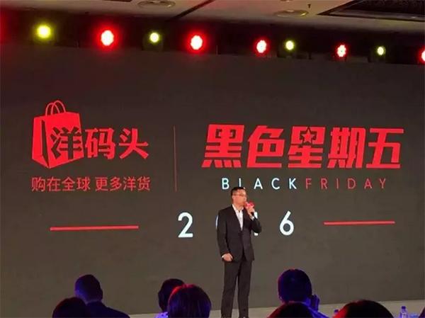 В КНР растет количество веб-сайтов и приложений, которые помогают китайцам покупать товары в США