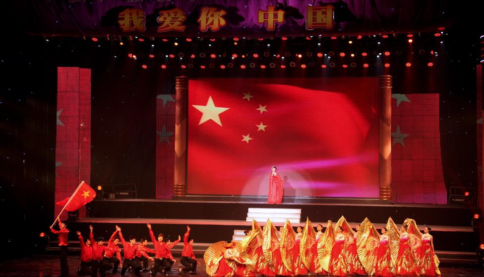 《我爱你中国》