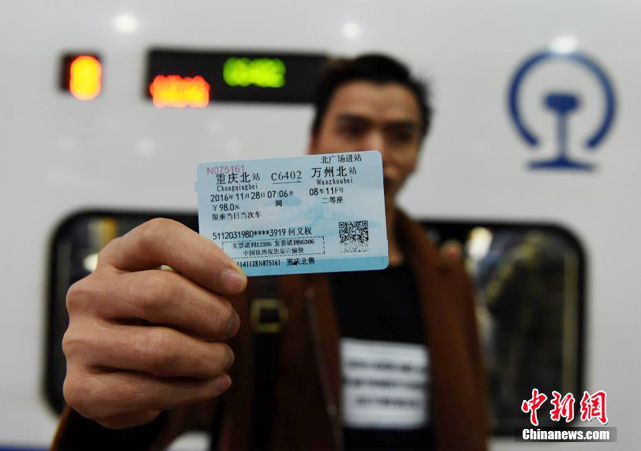 A man holds a ticket for China