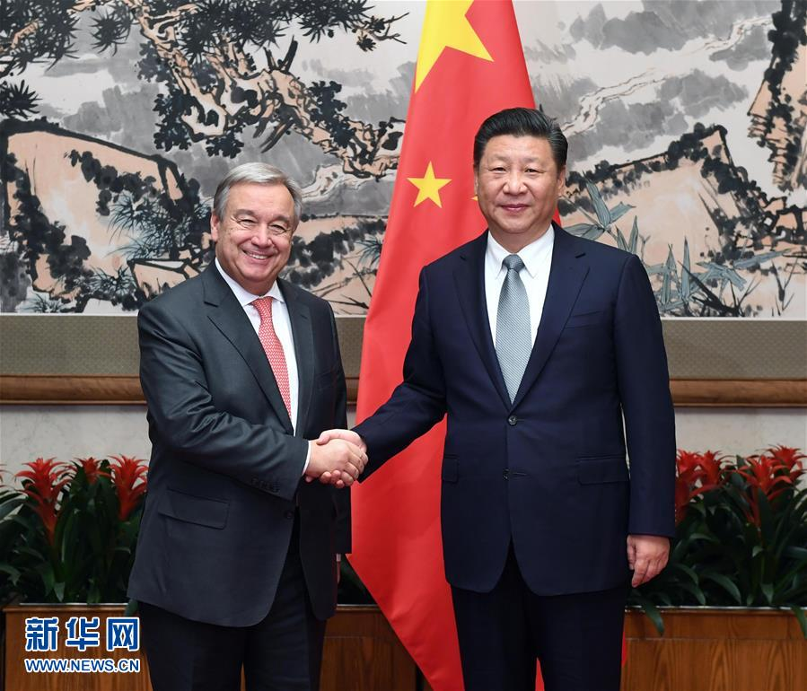 Xi congratulated Guterres on being elected as the next UN Chief and pledged China