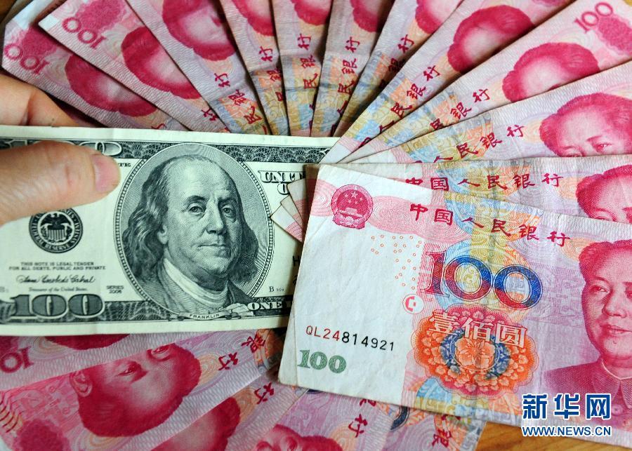 Banque populaire de Chine : le yuan est fort et stable