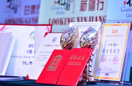 В Пекине подвели итоги Международного фестиваля короткометражных фильмов
