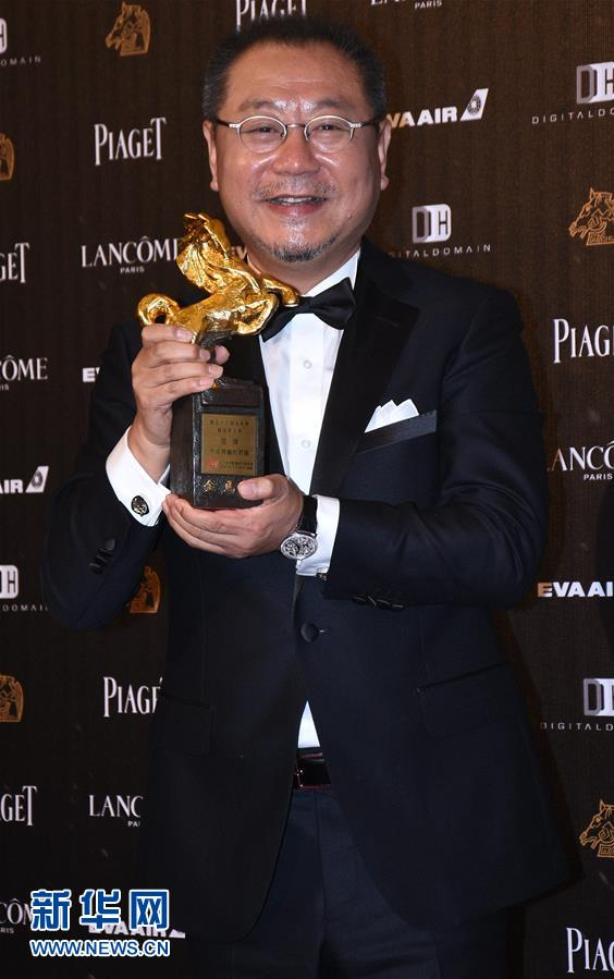 """Chinese actor Fan Wei won best lead actor for his performance in the movie """"Mr. No Problem"""" in which he plays a farm manager in the rural China of the 1940s."""