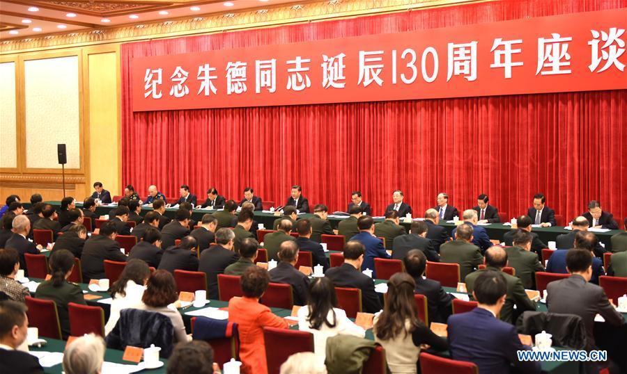China commemorates 130th anniversary of veteran revolutionary Zhu De's birth